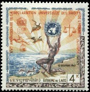 Laos Scott #88 Mint Never Hinged