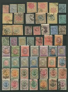 Persia # 87 Early Persian Stamps Unchecked M/U CV$?