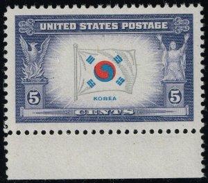 US #921 Flag of Korea; MNH (5Stars)