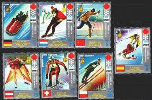Equatorial Guinea. 1972. 66-72. Vedeneev, champion, Sapporo, winter olympic g...
