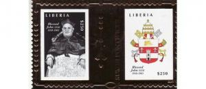 Liberia - Pope John XXIII - 2 Stamp  Sheet LIB1038