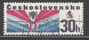 Czechoslovakia Sc # 2236 used (DDT)