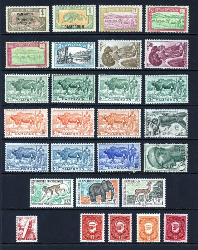Cameroon Lot 28 Stamps Mixed