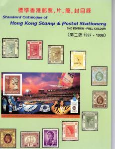 Hong Kong Stamp & Postal Stationery 2nd.Edition 1997-1998