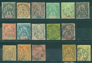 Senegal #35//52  Used  CV $147.00  #35 Thin, 49 Pulled Perfs