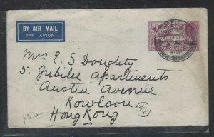 INDIA  (P0209B)  1936 KGV 7 1/2A/8A PSE AIR MAIL TO HONG KONG