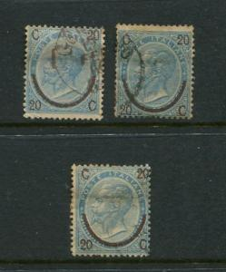 Italy #34,a,b Used Accepting Best Offer