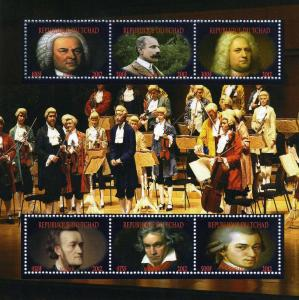 CHAD 2012 Classical Composers Sheet perforated mnh.vf