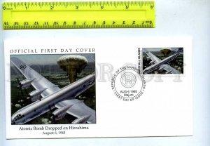 242073 MARSHALL ISLANDS WWII Atomic Bomb Dropped on Hiroshima 1995 year FDC