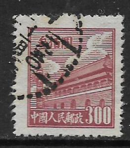 PRC OF CHINA, 13, USED, GATE OF HEAVENLY PEACE