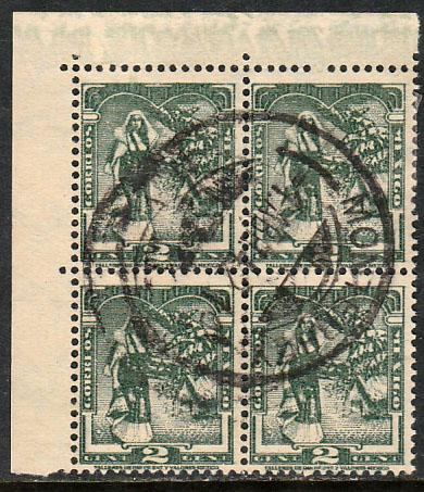 MEXICO 730, 2c Tehuana lady. Used block of four. F-VF.  (77)