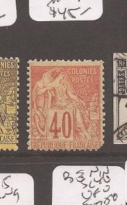 French Colonies SC57 MOG (2cbg)