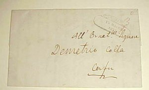 CRETE CORFU 1838 STAMPLESS TO CORFU