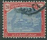 British Sudan SC# J15 Postage Due used  SCV $30.00