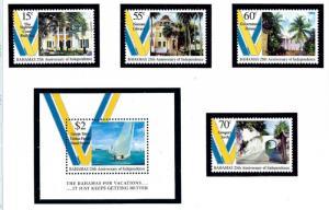 Bahamas 912-16 MNH 1998 Independence 25th Anniversary