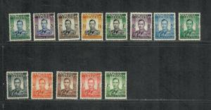 Southern Rhodesia Sc#42-54 M/H/VF, Cv. $51.05