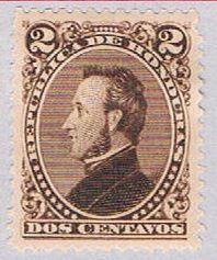 Honduras 31 MLH President Morizan 1878 (BP3082)