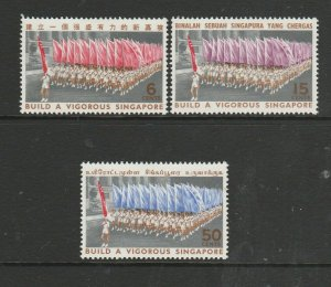 Singapore 1967 National Day MM SG 92/4