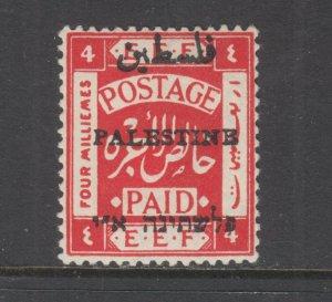 Palestine Sc 18c MLH. 1921 4m scarlet w/ 7½mm between English & Hebrew Lines