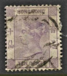 STAMP STATION PERTH Hong Kong #42 QV Definitive Used Wmk.2 -1882-1902-CV$21.00