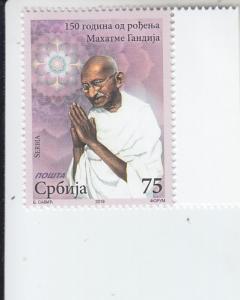 2019 Serbia Gandhi   (Scott NA) MNH