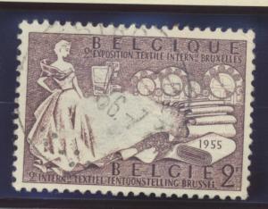 Belgium Stamp Scott #489, Used - Free U.S. Shipping, Free Worldwide Shipping ...