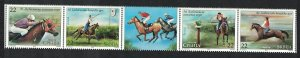 Serbia 50th Anniversary of Ljubicevo Equestrian Games 4v strip SG#629-632