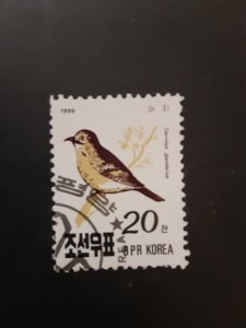 ^North Korea #2958           Used