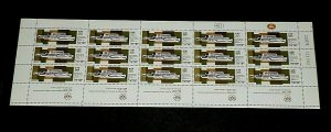 1975, ISRAEL, #576, UNIVERSITY AT MOUNT SCOPUS, SHEET/15, MNH, NICE! LQQK!