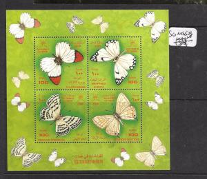 OMAN (PP1103B)  BUTTERFLY S/S  SG MS 523  MNH