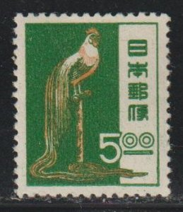 Japan SC  513 Mint Never Hinged