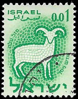 ISRAEL SC# 190  - USED - NICE ALBUM SPACE FILLER