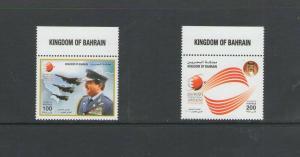 BAHRAIN:  Sc.664-65 /**BAHRAIN INT AIR SHOW **/ Complete Set / MNH