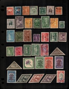 Costa Rica 33 diff  mint hinged and used