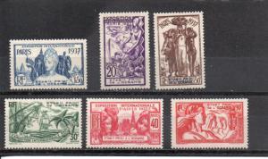 French Polynesia 117-122 MLH