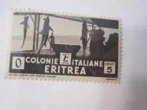 Eritrea #159 MH 2019 SCV = $4.25