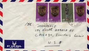 Congo, Airmail, Art
