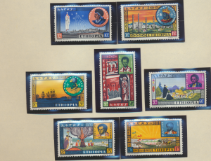 Ethiopia Stamps Scott #396 To 402, Mint Hinged - Free U.S. Shipping, Free Wor...