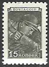 Russia #1343 MNH Single Stamp