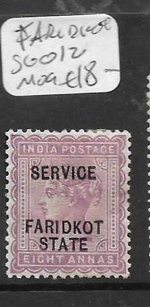 INDIA FARIDKOT  (P3004BB) QV 8A OFFICIAL SG O12  MOG