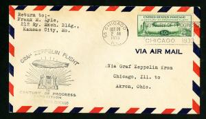 US Stamps # C18 Fresh Flight From Chicago IL To Akron OH, 1933