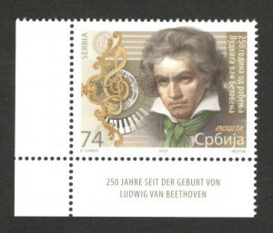 SERBIA -MNH STAMP- 250th ANNIVERSARY OF THE BIRTH OF LUDWIG VAN BEETHOVEN -2020.