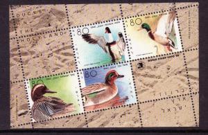 Israel Scott 1025E Ducks! MNH!