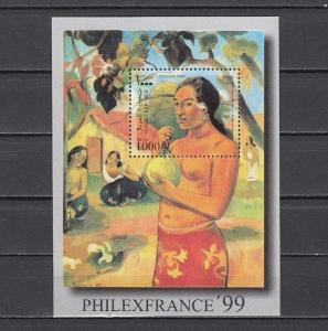 Somali Rep. 1999 Cinderella issue. Philexfrance Stamp s/sheet. Painting shown.