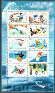 2004   FRANCE  - SG:MS 3995 - SPORT - UNMOUNTED MNT