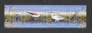 BIRDS - ROMANIA #5092a   MNH