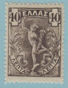 GREECE 173 MINT HINGED OG * NO FAULTS EXTRA FINE !