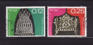 Israel 502-503 U Hanukkah