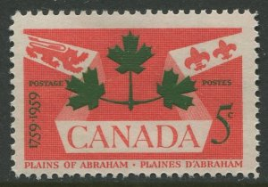 STAMP STATION PERTH Canada #388 British Lion Fleur De Lis  Maple Leaf MNH OG  VF