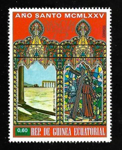 Equatorial Guinea 1975 - MNH - Unlisted